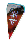 ShieldStrIntUnique6