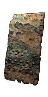Corroded Tower Shield