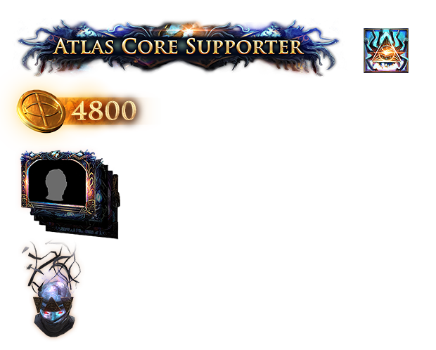 Atlas Core Supporter Pack